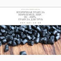 Полистирол белый, черный. HDPE для выдува и литья 273, 277, 276, ППР, PS, PE100, PE80